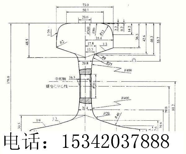 电路 电路图 电子 工程图 平面图 原理图 600_499